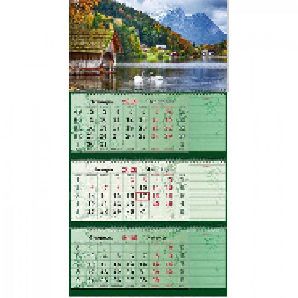 Календарь настен Супер-Премиум+блокноты,2020,440х835,Природа
