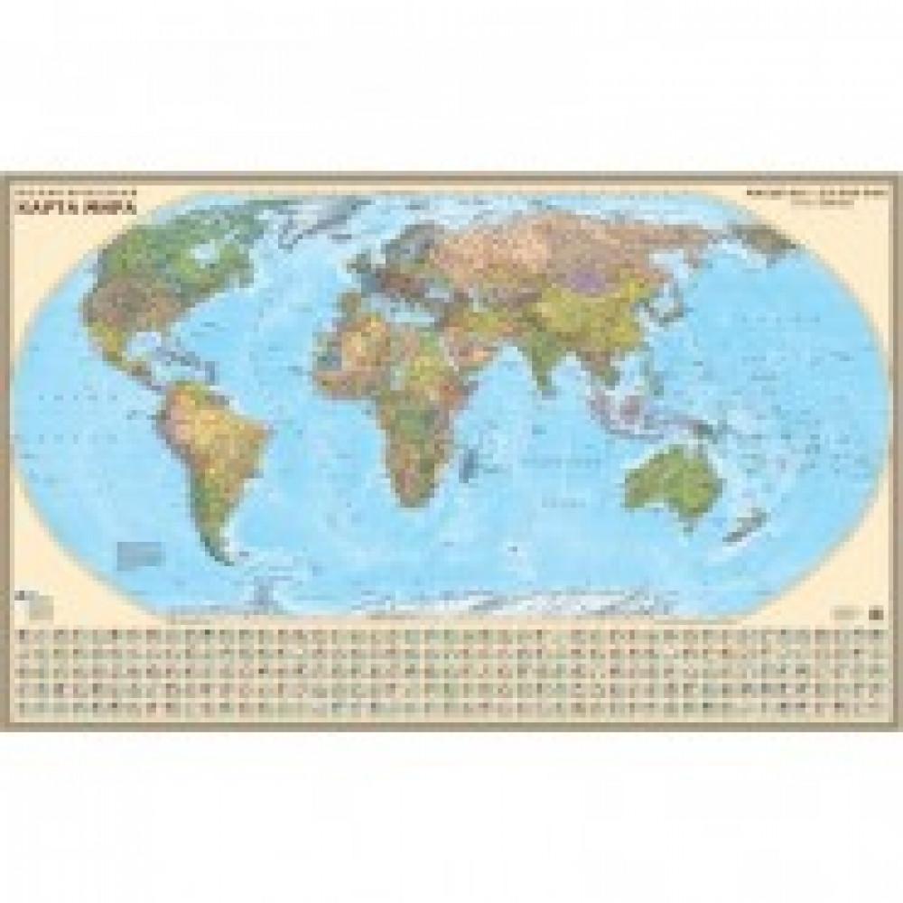 Настенная карта Мир политическая 1:25млн.,1,6x1,0м.