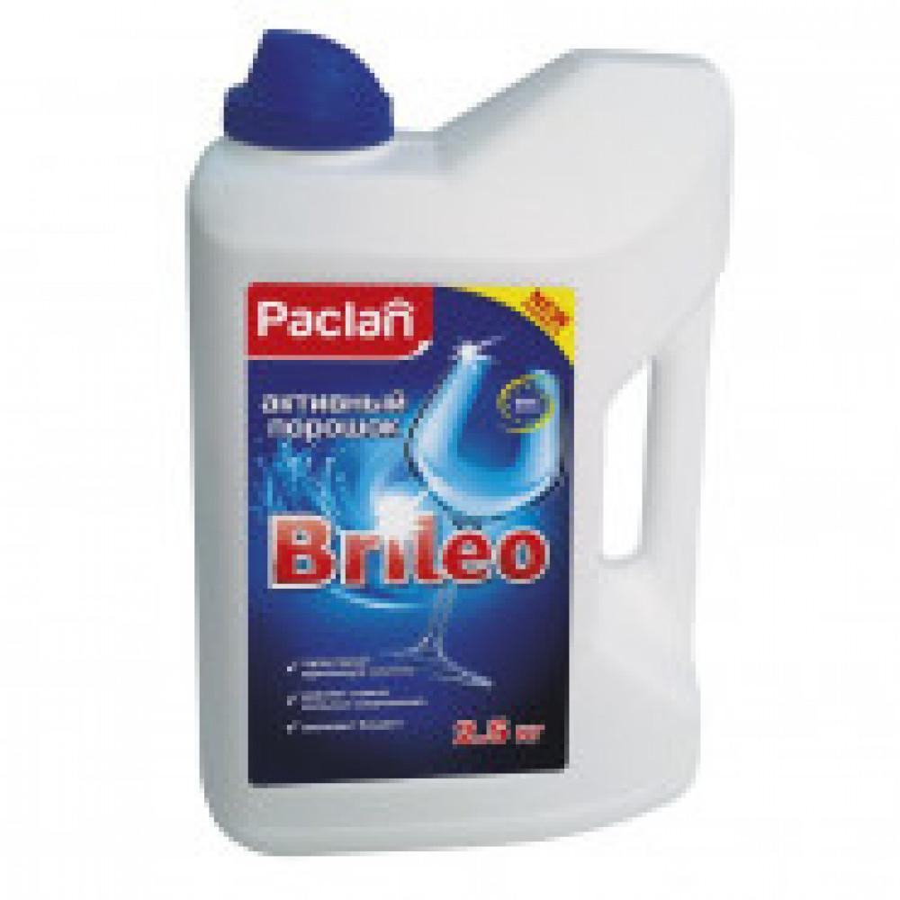 Порошок для посудомоечных машин  Paclan BRILEO 2,5кг