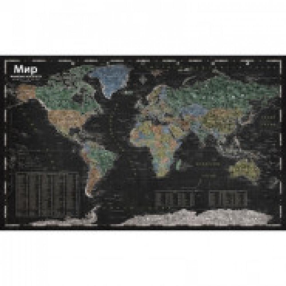 Настенная карта Мир политическая меловая, интерьерная,1:26млн.,1,6х1м.