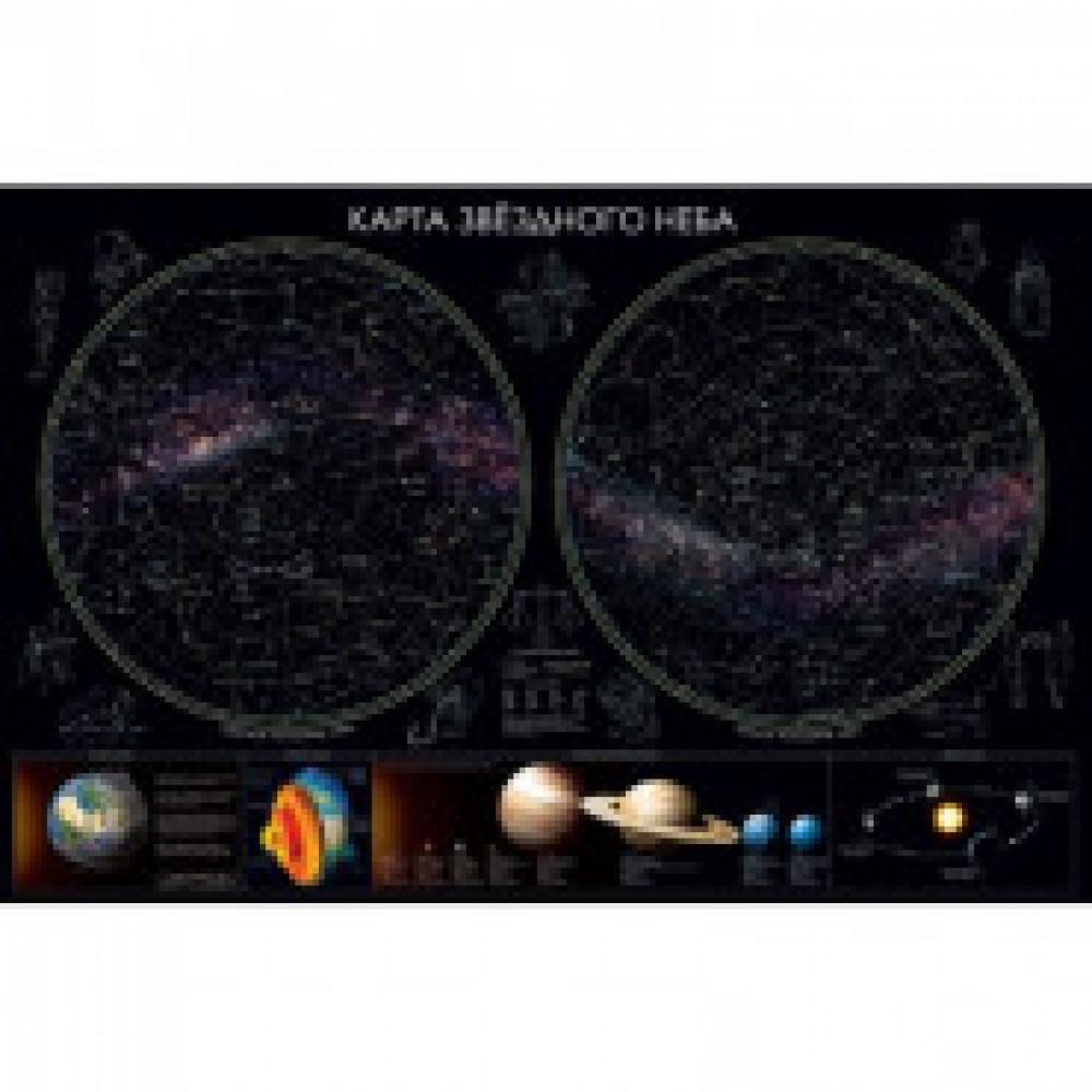 Настенная карта Карта звездного неба 1,18х0,79м