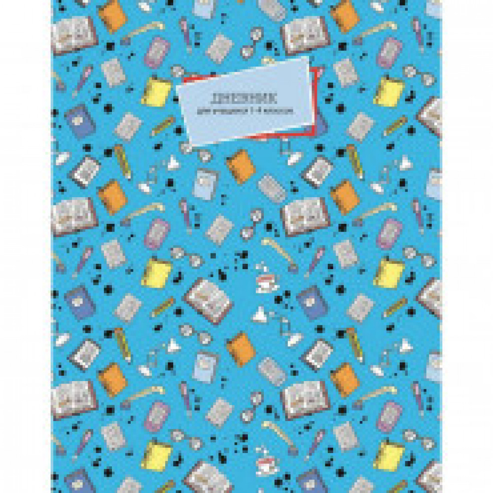 Дневник школьный для мл.кл,7БЦ,48л Паттерн.Учебники С3621-13