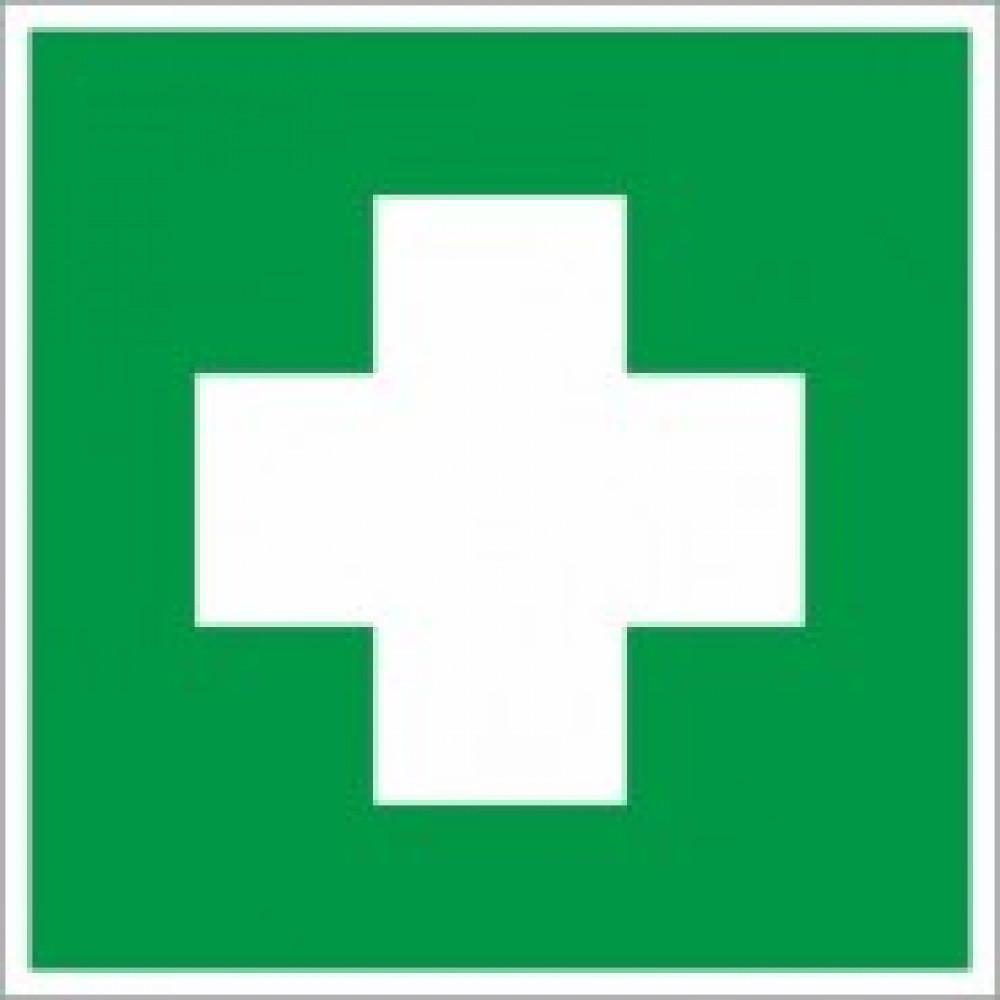 EC01 Аптечка 1й медицинской помощи (пленка ПВХ, ф/л, 200х200)