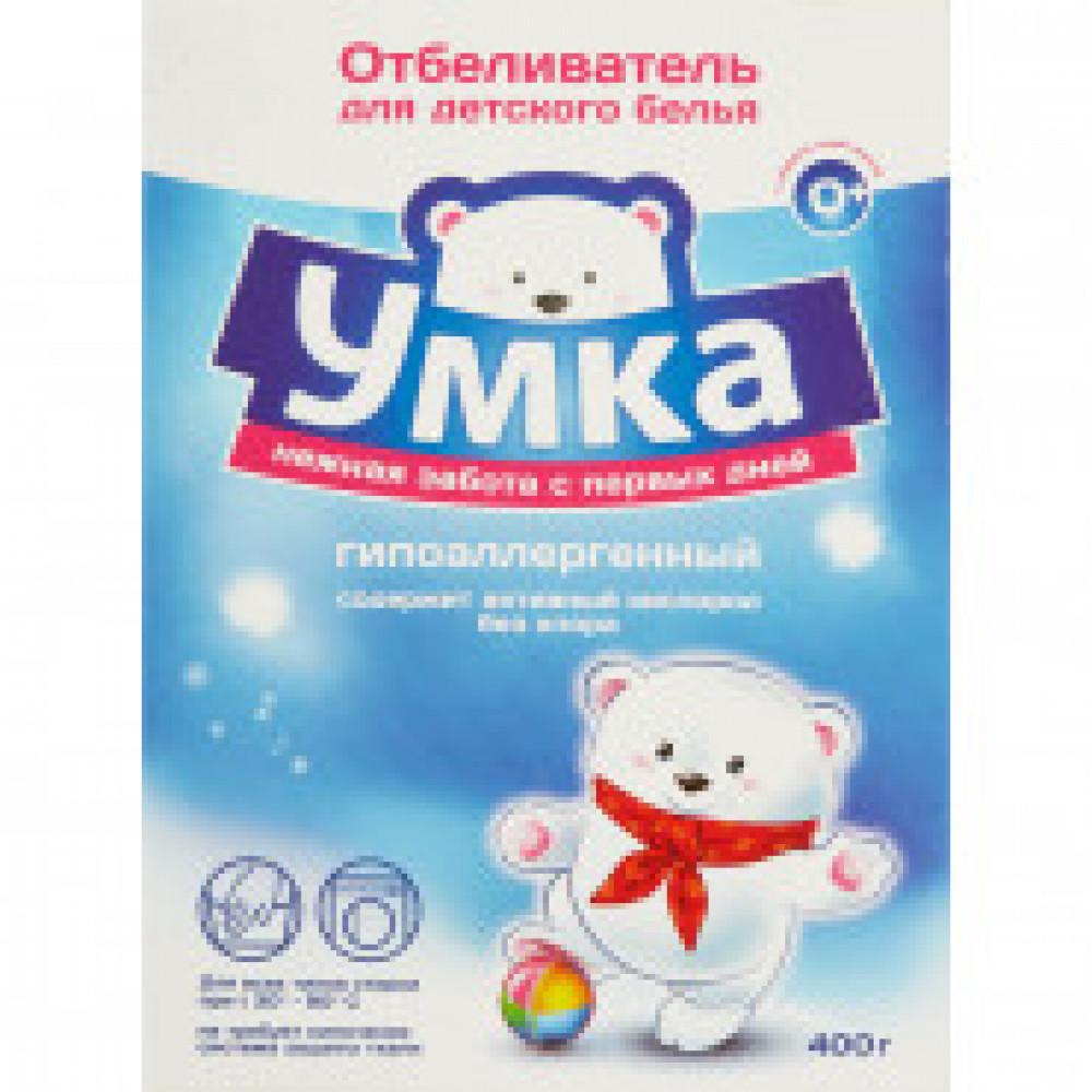 Отбеливатель детский УМКА 400 гр