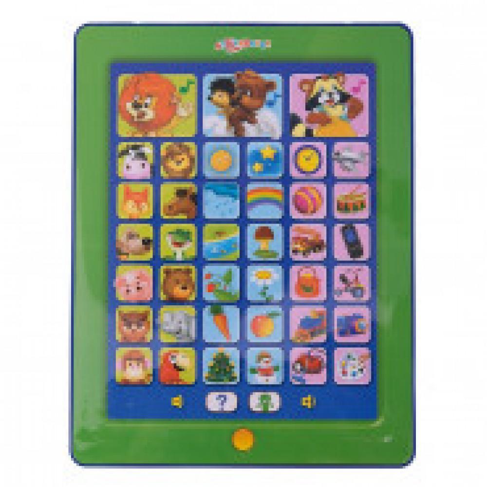 Игрушка интерактивная Планшетик Загадайка 00-00001832