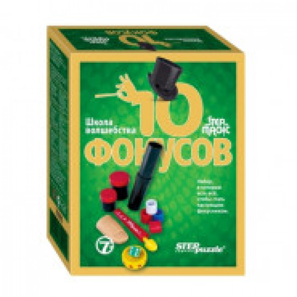 Игра Школа волшебства 10 фокусов зеленый 76095
