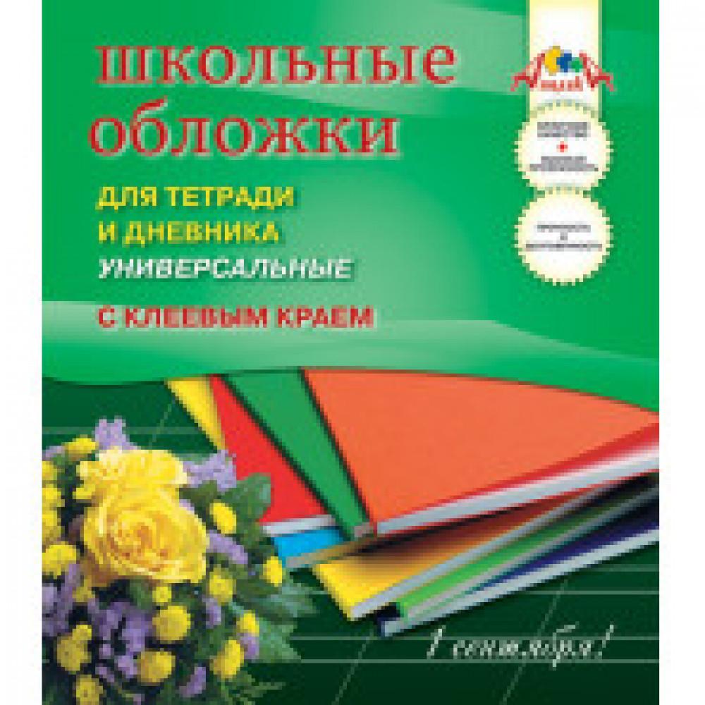 Обложки для дневника и тетрадей А5 Апплика универсальные 5 штук в упаковке (212x390 мм, 110 мкм)