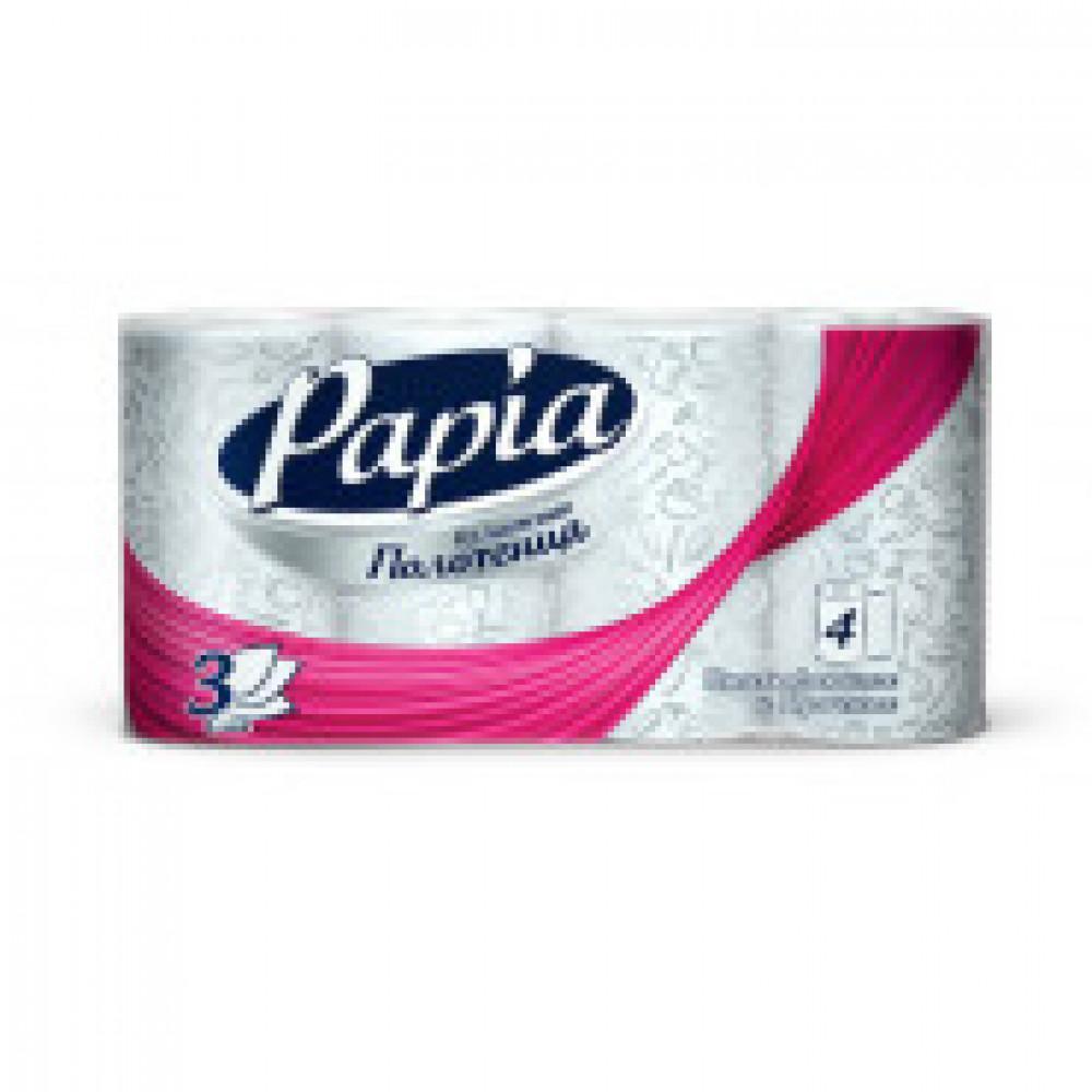 Полотенца бумажные Papia 3 сл. 4рул/уп