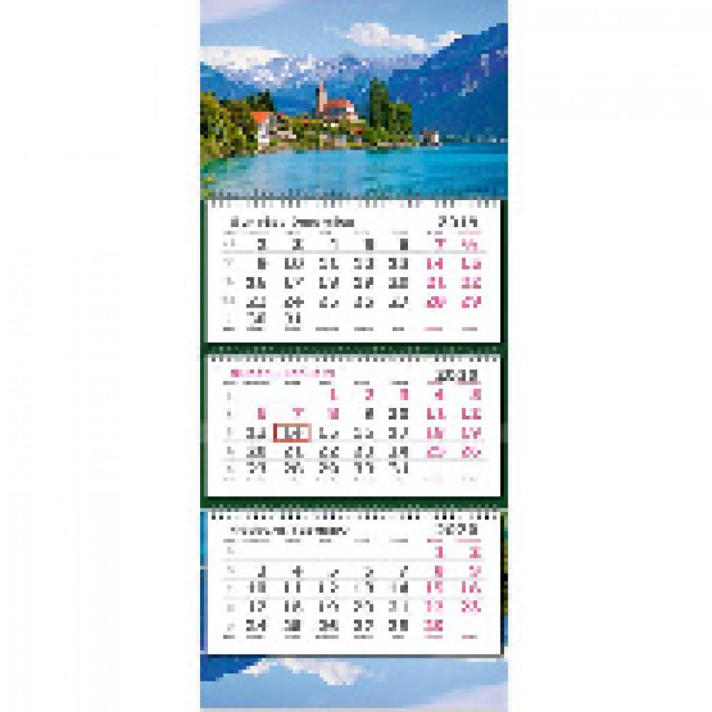 Календарь настен Перевертыш на два года,2020-2021, 305х710,спир.