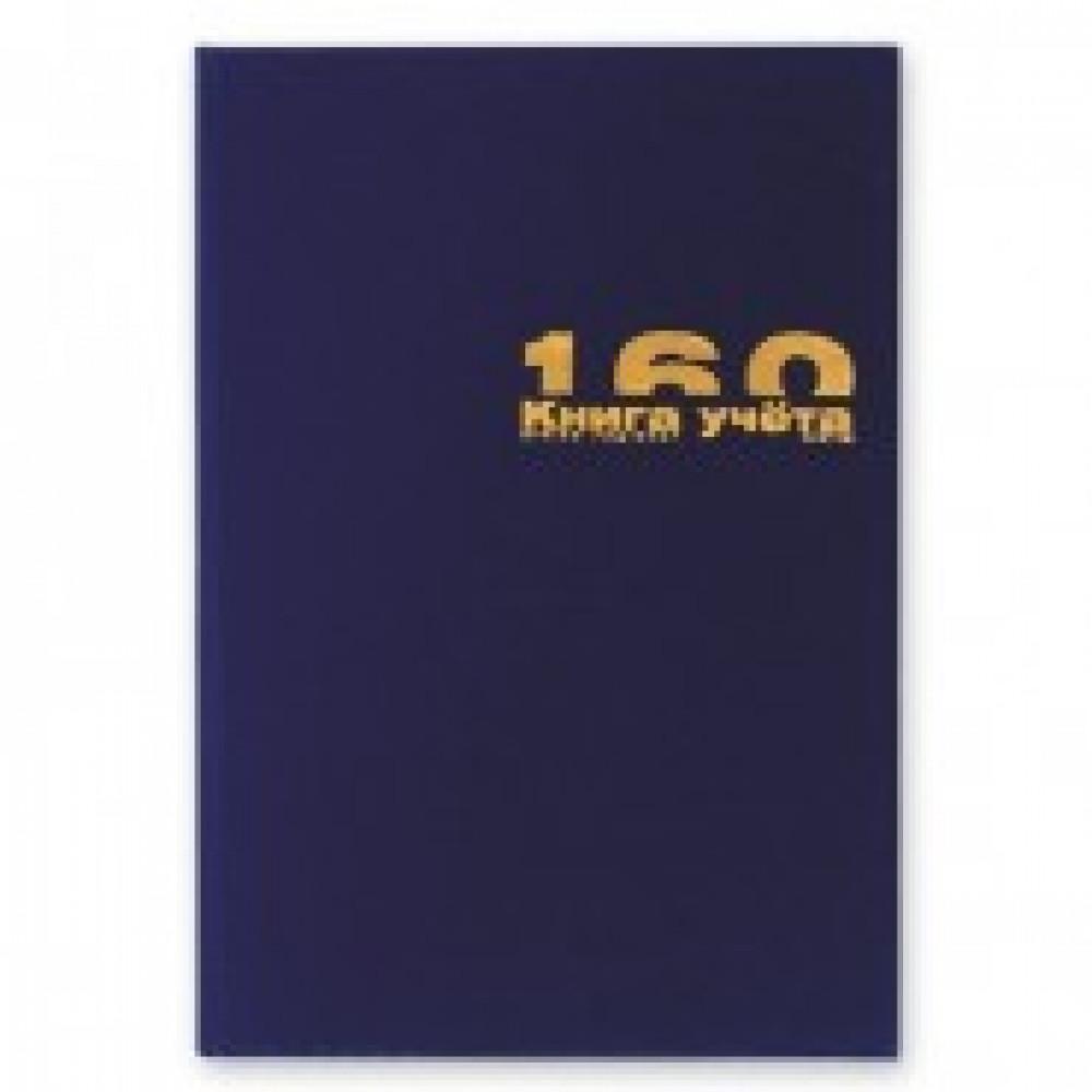 Бух книги учета-160л. в клетку офсет, обл. бумвинил Альт.