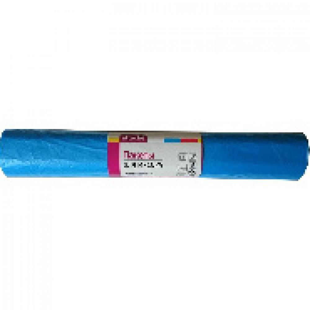 Мешки для мусора на 120 литров Attache синие (18 мкм, в рулоне 20 штук, 70x110 см)