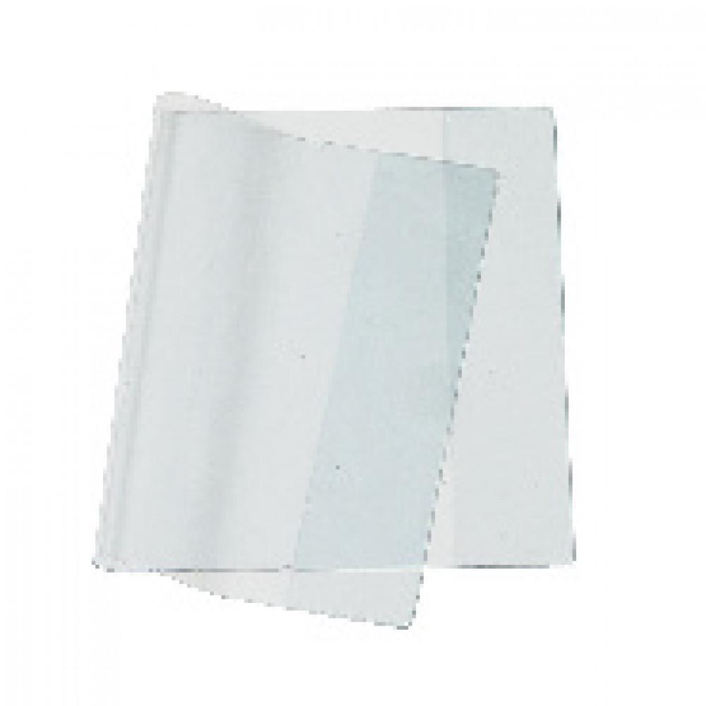 Обложки для дневника и тетрадей А5 №1 School 10 штук в упаковке (210х350 мм, 150 мкм)
