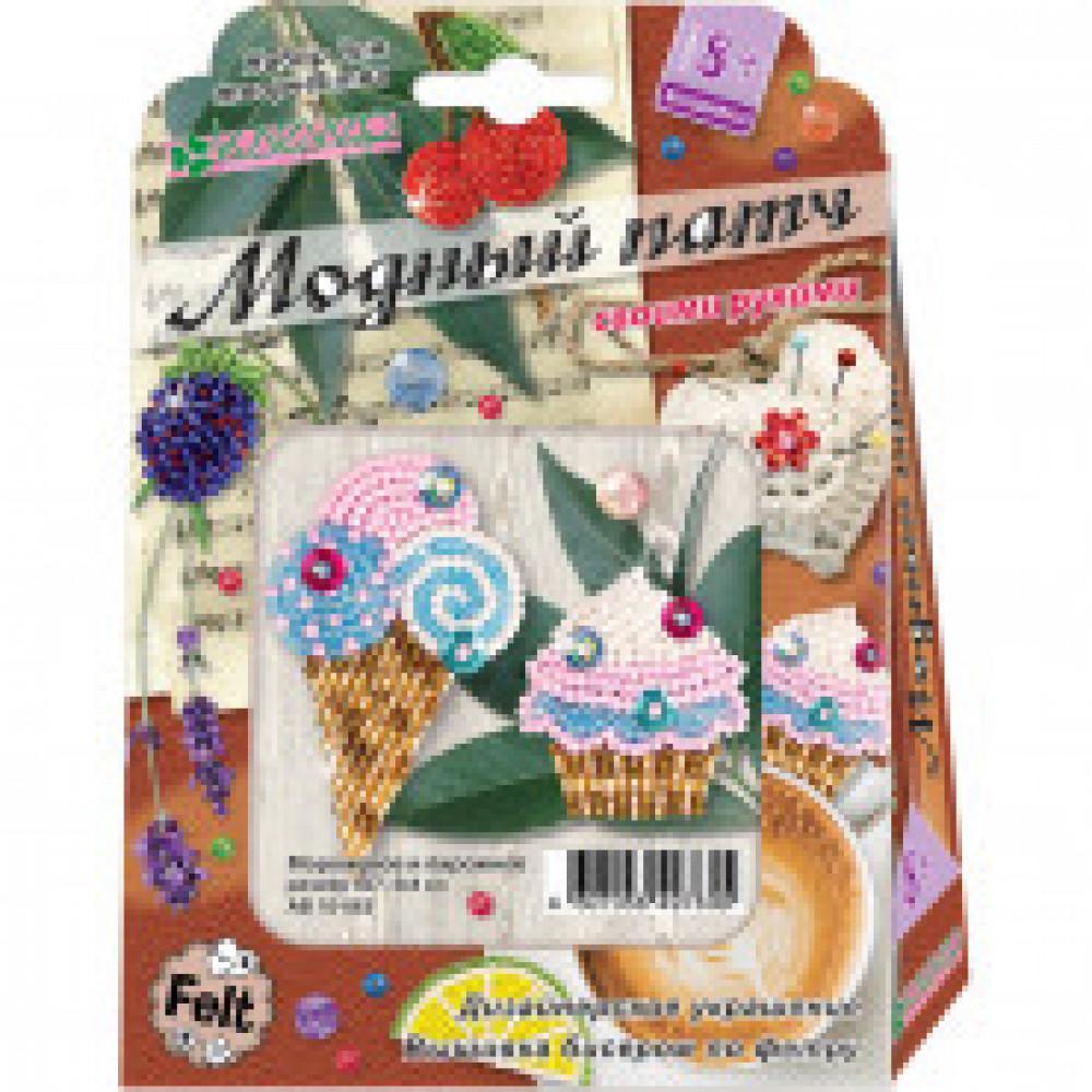 Набор для творчества изготовление патча Мороженое и пирожноеАФ 10-083