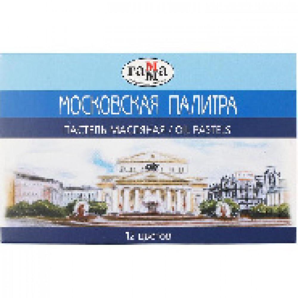 Пастель масляная Гамма Московская палитра 12 цветов, 0.60.К012.100