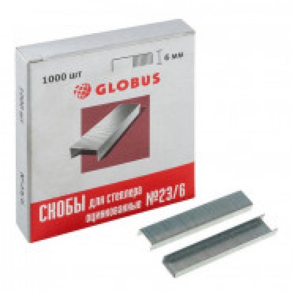 Скобы для степлера №23/6 Globus, оцинкованные, (2-30 лист.) 1000 шт в уп.