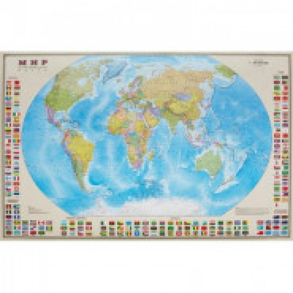 Настенная карта Мир политическая с флагами 1:30млн.,1,22x0,79м.,ОСН1224000