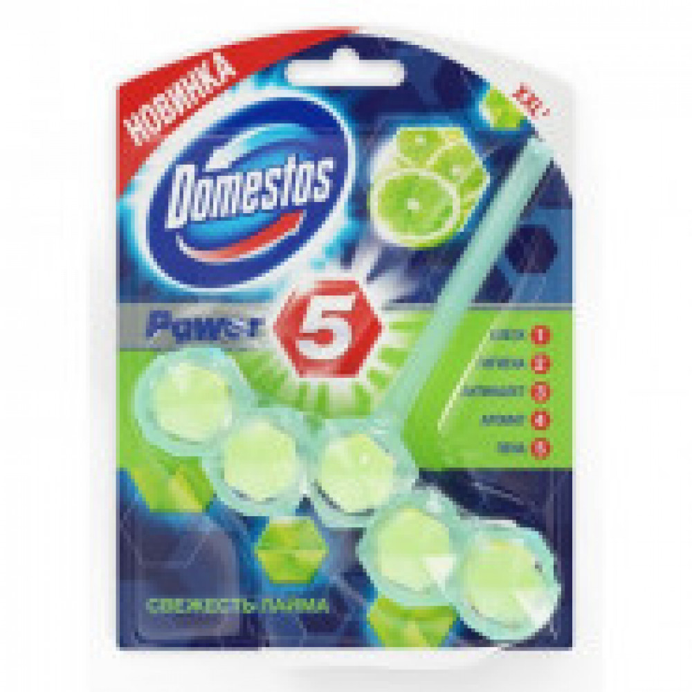 Туалетный блок DOMESTOS Power 5 свежесть лайма 55гр