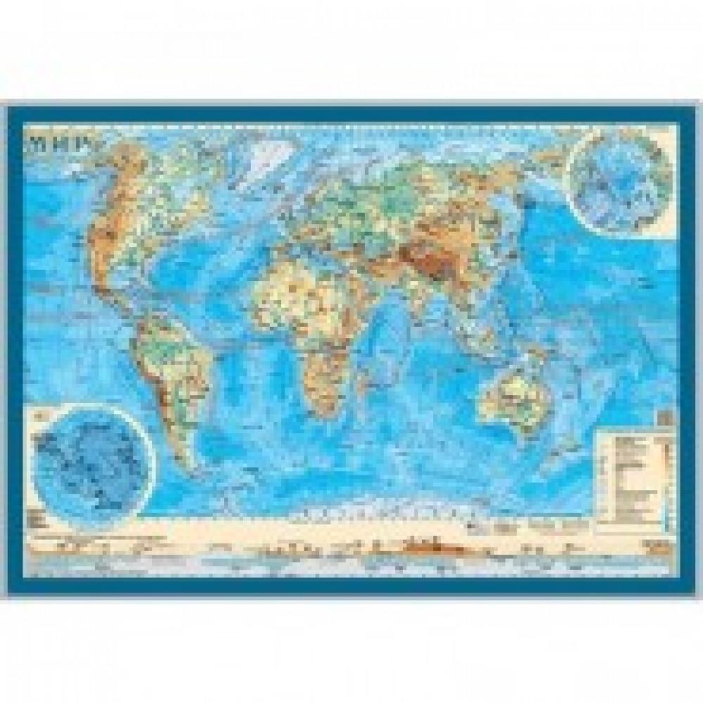 Карта настольная Мир физическая 1:55млн.,0,59x0,42м.