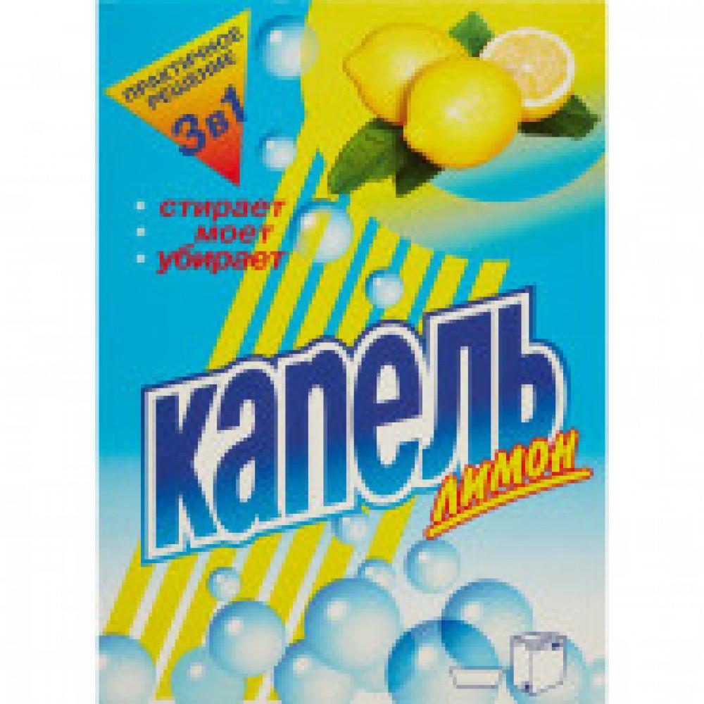 Порошок стиральный КАПЕЛЬ Лимон универсал 400г