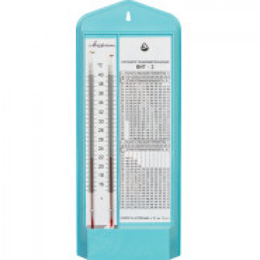 Гигрометр психрометрический ВИТ-2 (15-40С) с поверкой РФ
