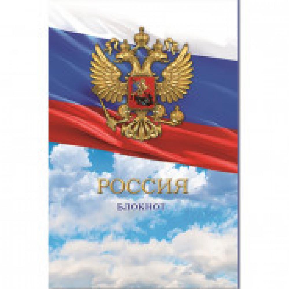 Блокнот Символ России А5 40 л. 43222/5, 190 гр, клетка