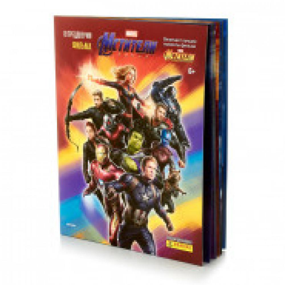 Альбом для детских наклеек AVENGERS INFINITY WAR PART2/Мстители: Финал2019