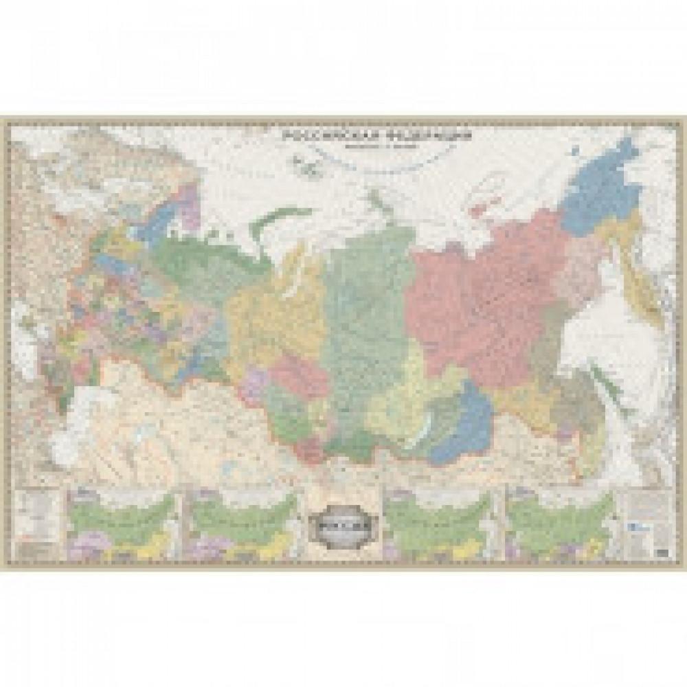 Карта России настенная политико-административная 1:7,2 млн
