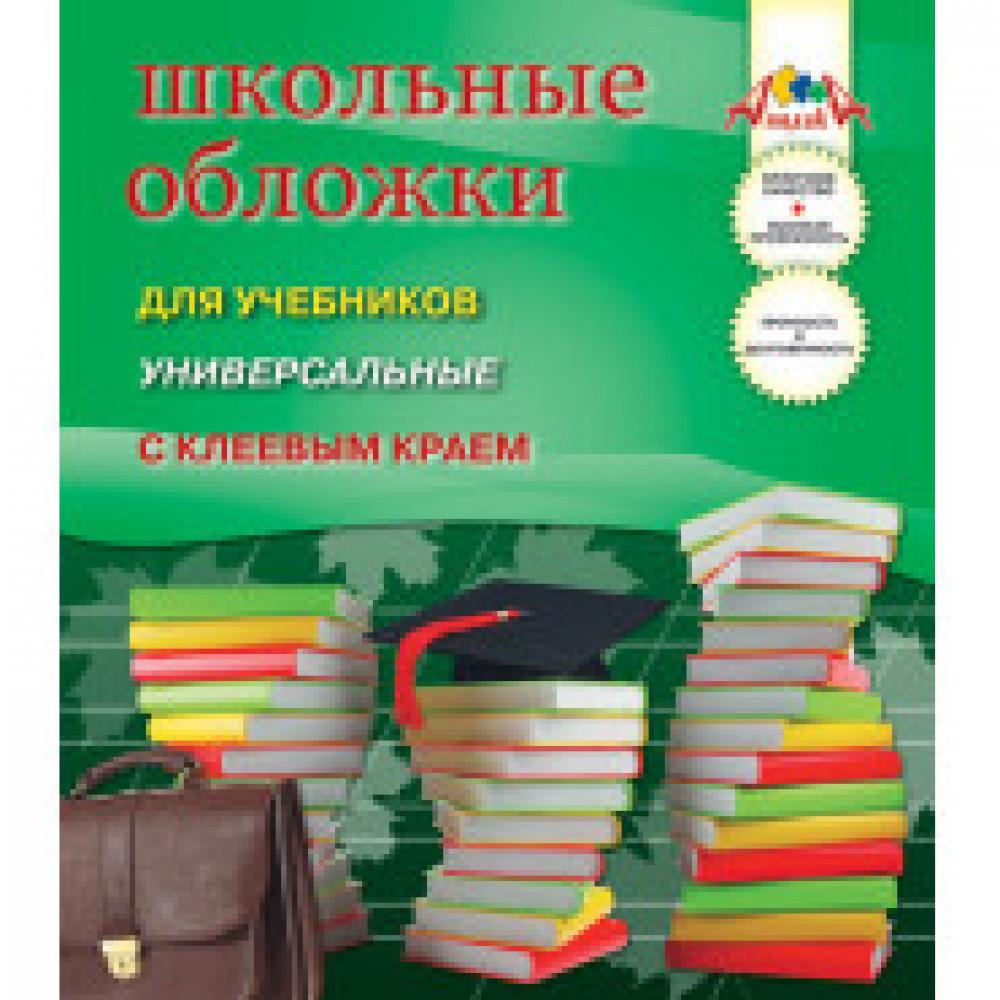 Обложки для учебников Апплика универсальные 5 штук в упаковке (233x405 мм, 110 мкм)