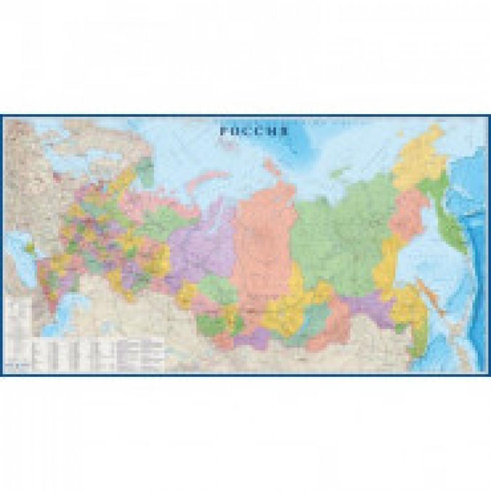 Большая настеннаяполитико-административнаякарта России 1:3 млн
