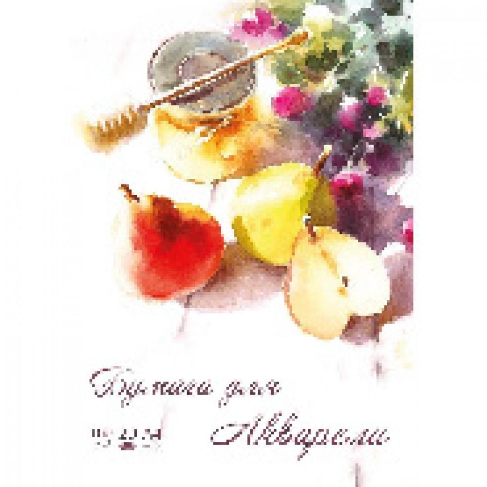 Папка для рисования д/акварели №1School А4, 20л, 180 гр/м2 Груши