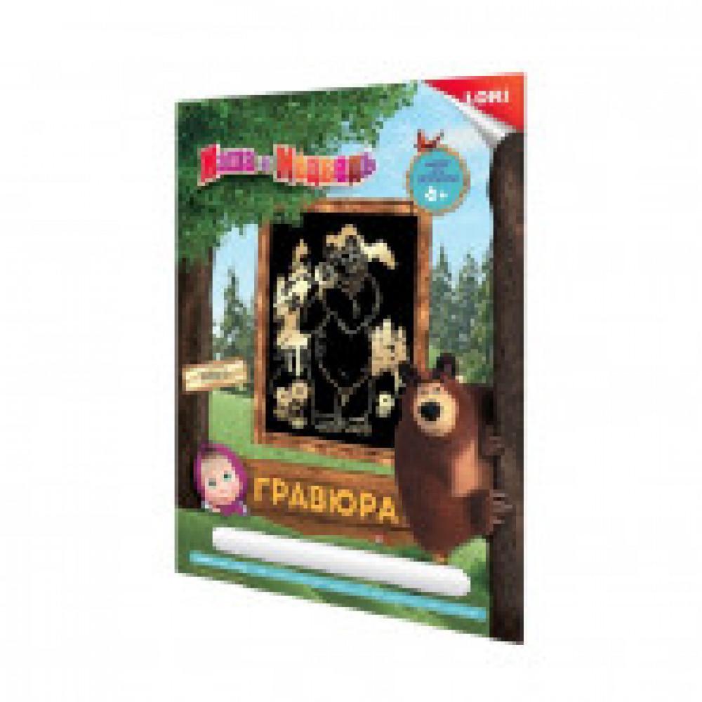 Гравюра большая с эффектом золота Маша и Медведь,Грш-001