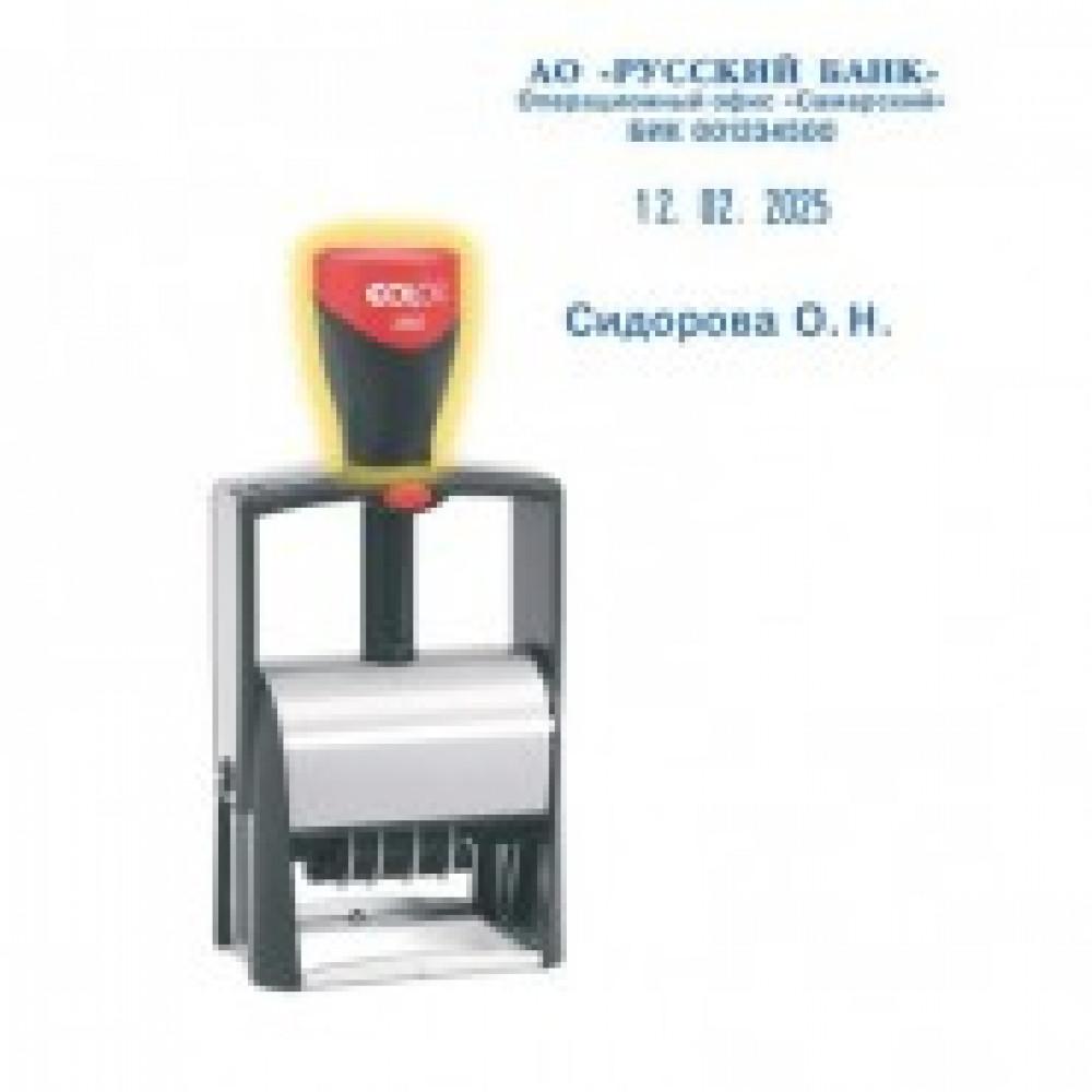 Датер автоматический со своб.полем метал.S2660Bank 58х37мм дата ЦИФР.4мм Co