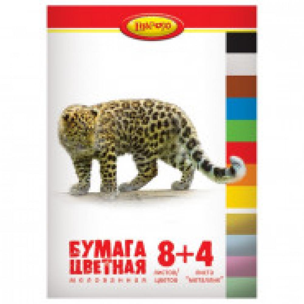 Бумага цветная 12л.12цв,А4 мелован+металлиз,скрепка Хищники Limpopo 4744182