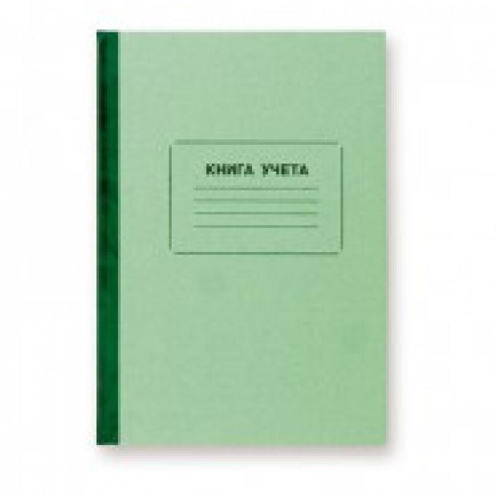 Книга учета амбарная Attache газетная бумага А4 96 листов в линейку на сшивке (обложка - плотный картон)