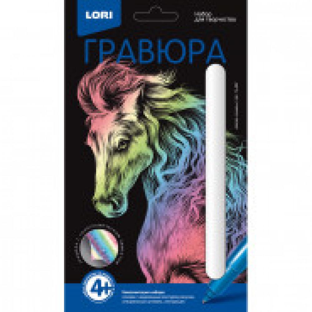 Гравюра Классика малая с эффектом голографик  Белая лошадь Гр-567