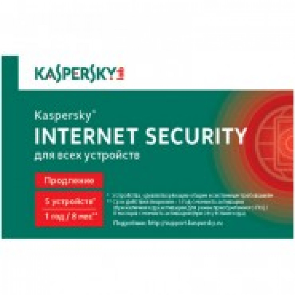 Антивирус Kaspersky Internet Security 5ПК-1г/к.продл