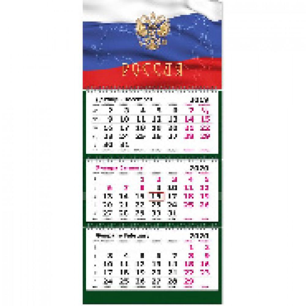 Календарь настен, 2020, 305х675,Госсимволика, 3спир,80г/м2,KB