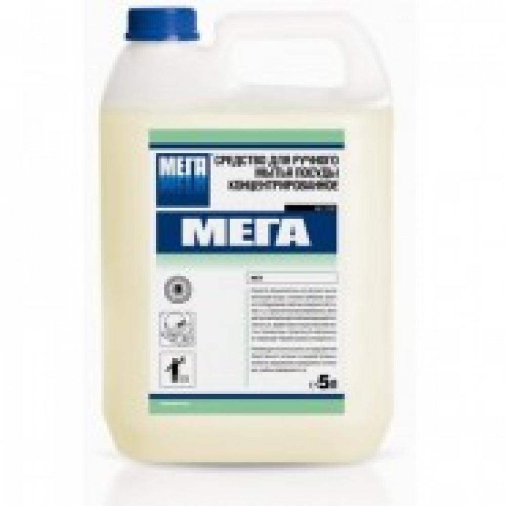 Профессиональная химия МЕГА 5л ср-во для ручного мытья посуды