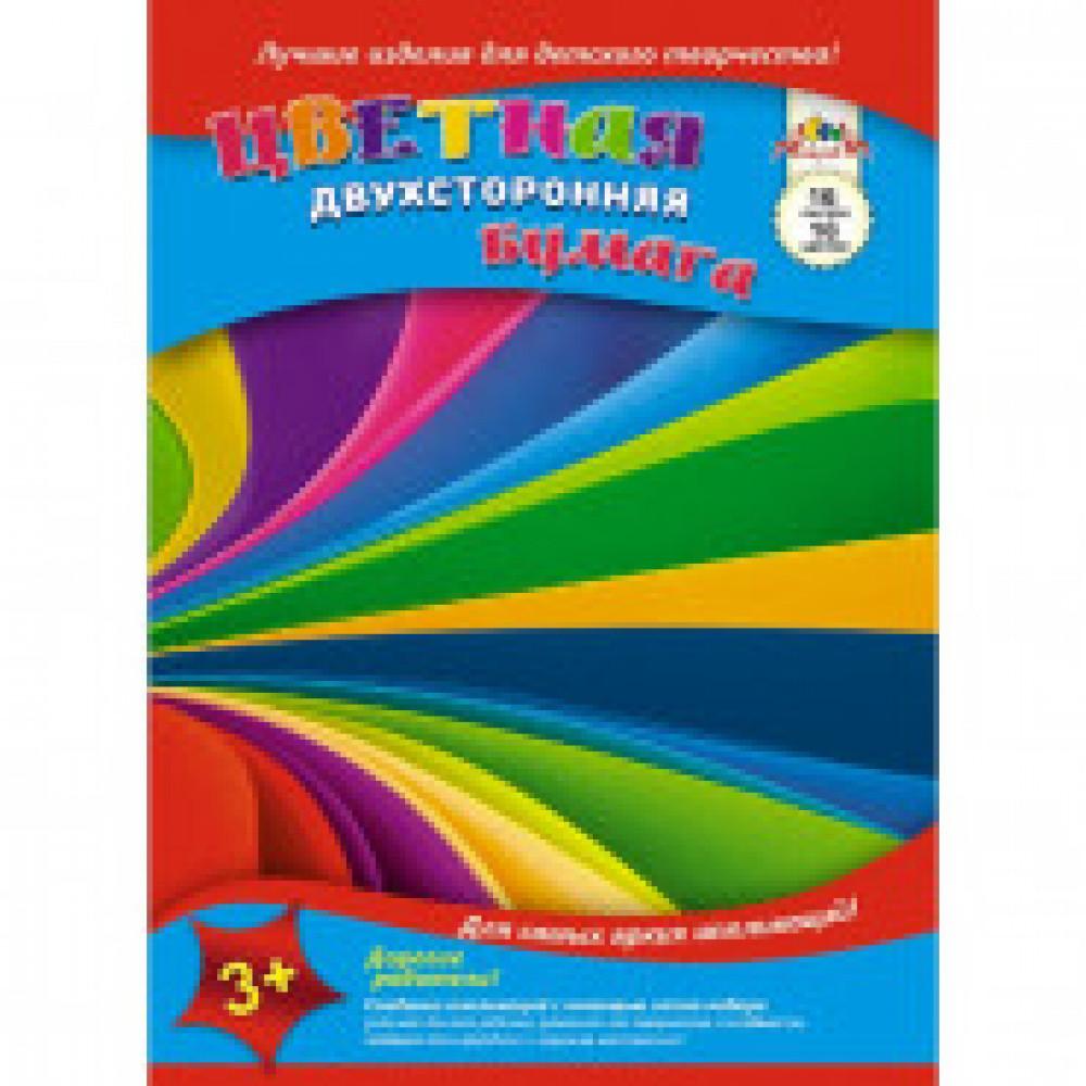 Бумага цветная   А4,16л,16цв, двусторон, немелов. в ассорт. С4443-01/2/3/4