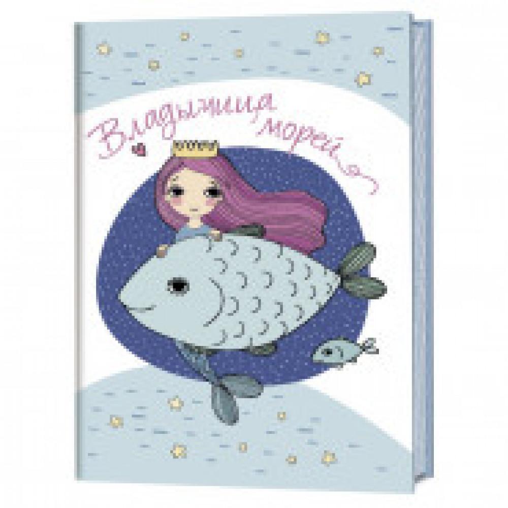 Блокнот для творчества с русалками. Владычица морей, 99905797