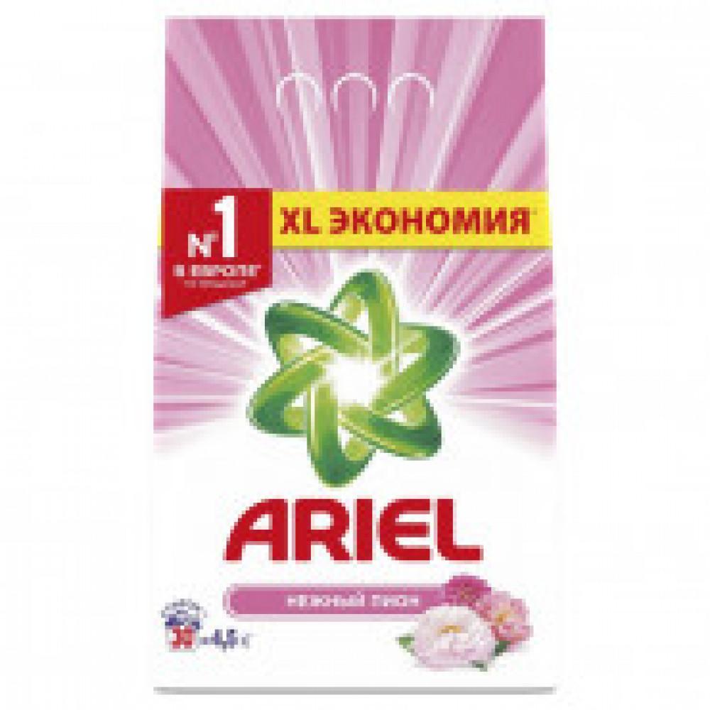 Порошок стиральный Ariel Нежный пион автомат 4,5кг д/белого белья