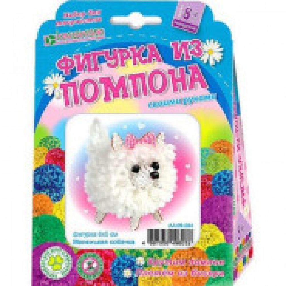 Набор для творчества изготов.фигурки из пряжи Маленькая собачка,АА 09-204