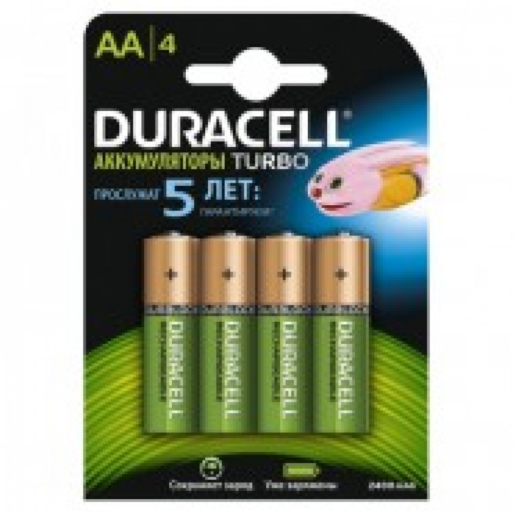 Аккумуляторные батарейки Duracell AA HR6 4 штуки (2500 мАч, Ni- Mh)