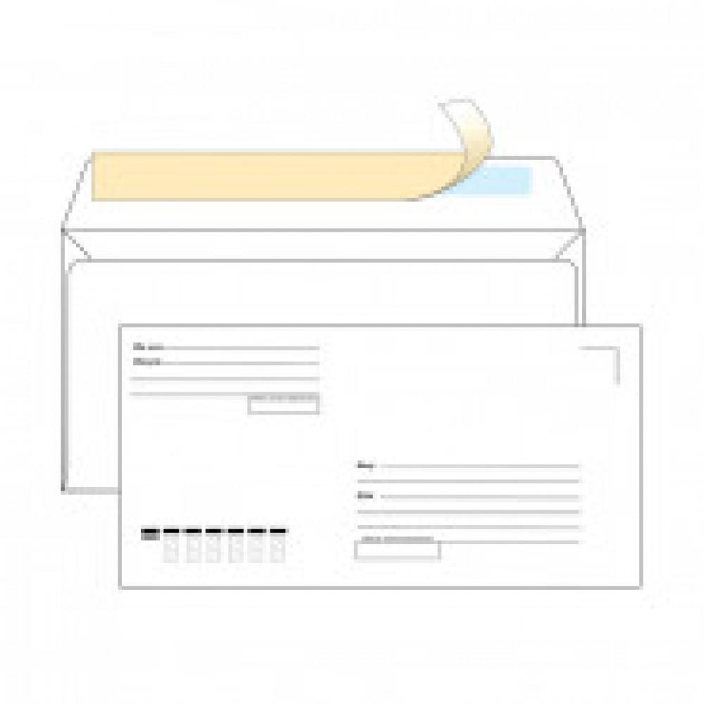 Конверт Ecopost Е65 80 г/кв.м Куда-Кому белый стрип (1000 штук в упаковке)