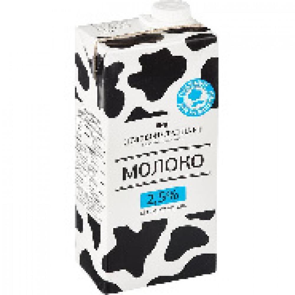 Молоко Деловой стандарт ультрапастер.2,5% 1000гр.шт.
