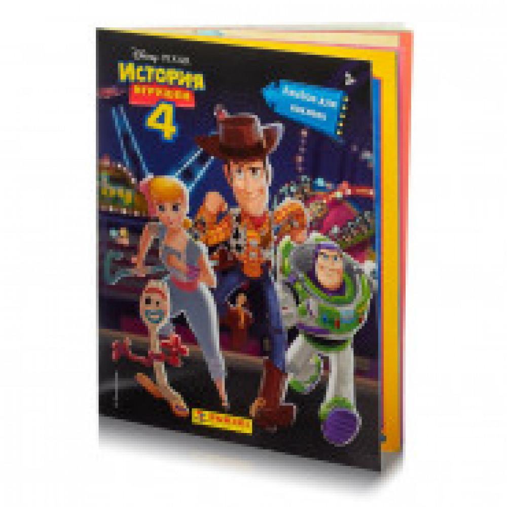 Альбом для детских наклеек TOY STORY 4/ История игрушек 4