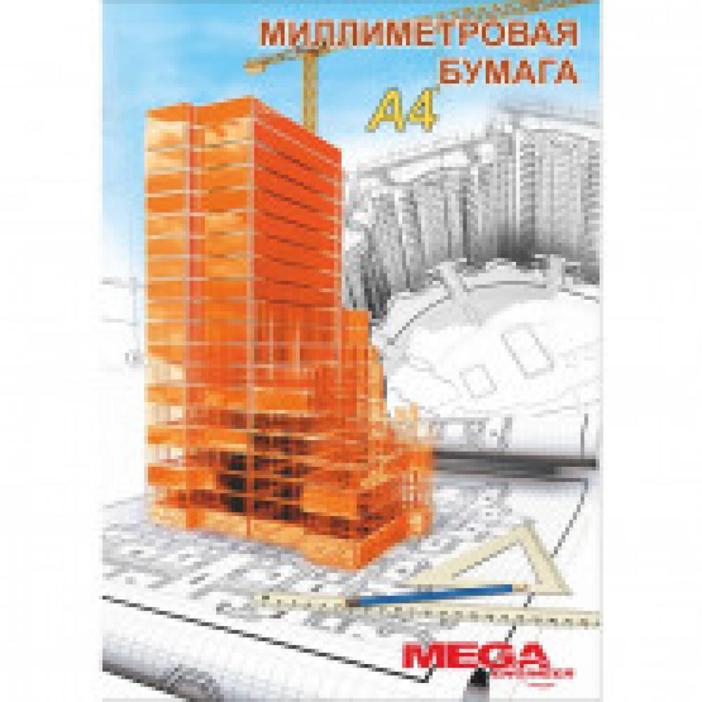 Бумага миллиметровая MEGA Engineer (А4,80г,оранж)20л/пачка