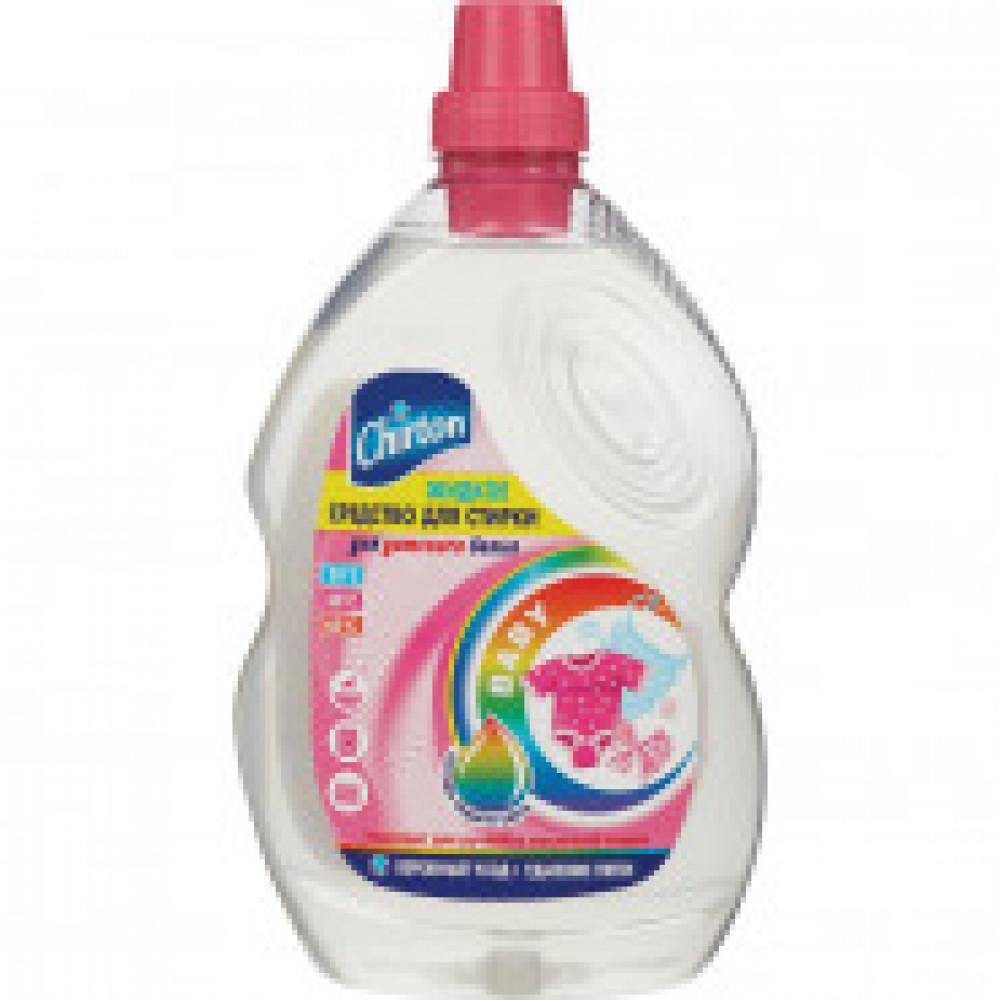 Жидкость для стирки CHIRTON для детского белья 1325 мл