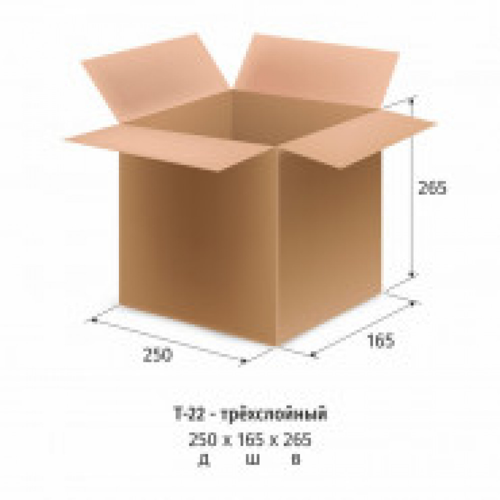 Гофрокороб 250х165х265 мм Т-22 бурый (10 штук в упаковке)