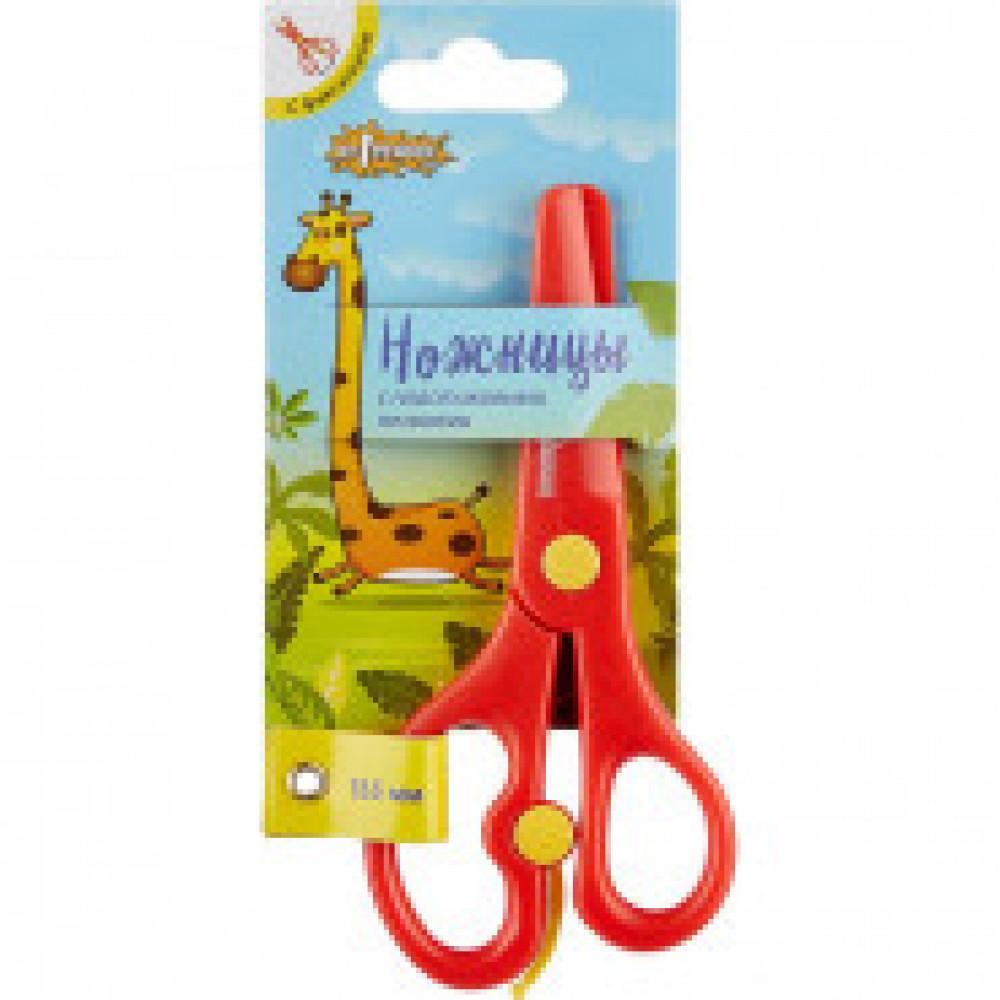 Ножницы детские №1School 13,5 см, Джунгли, пластиковые лезвия, усилитель